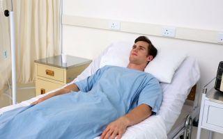 История болезни: мочекаменная болезнь. Урологическое отделение