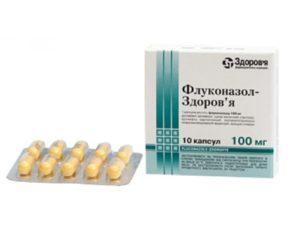 флуконозол
